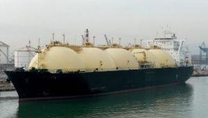 tanker-vesl